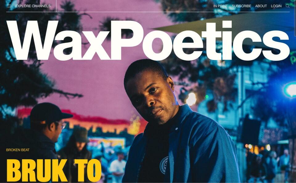 Wax PoeticsのWEBデザイン