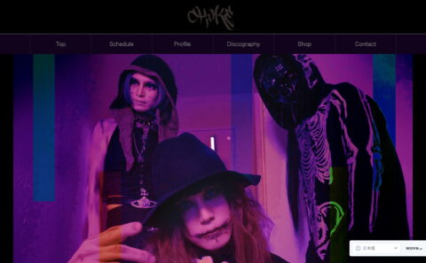 CHOKE official siteのWEBデザイン