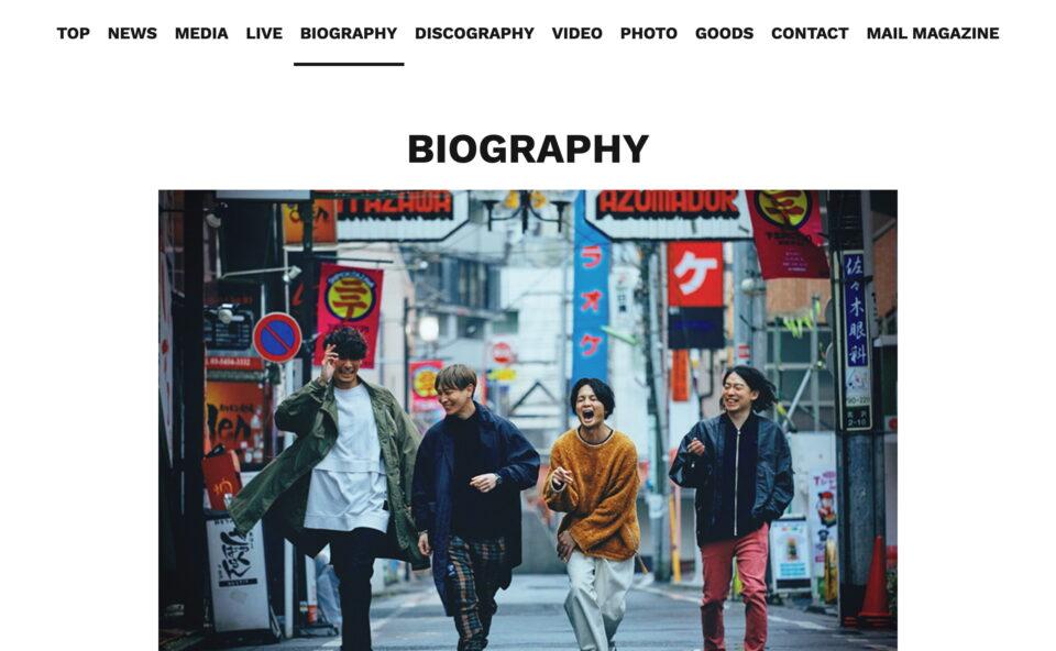 Bentham Official WebsiteのWEBデザイン