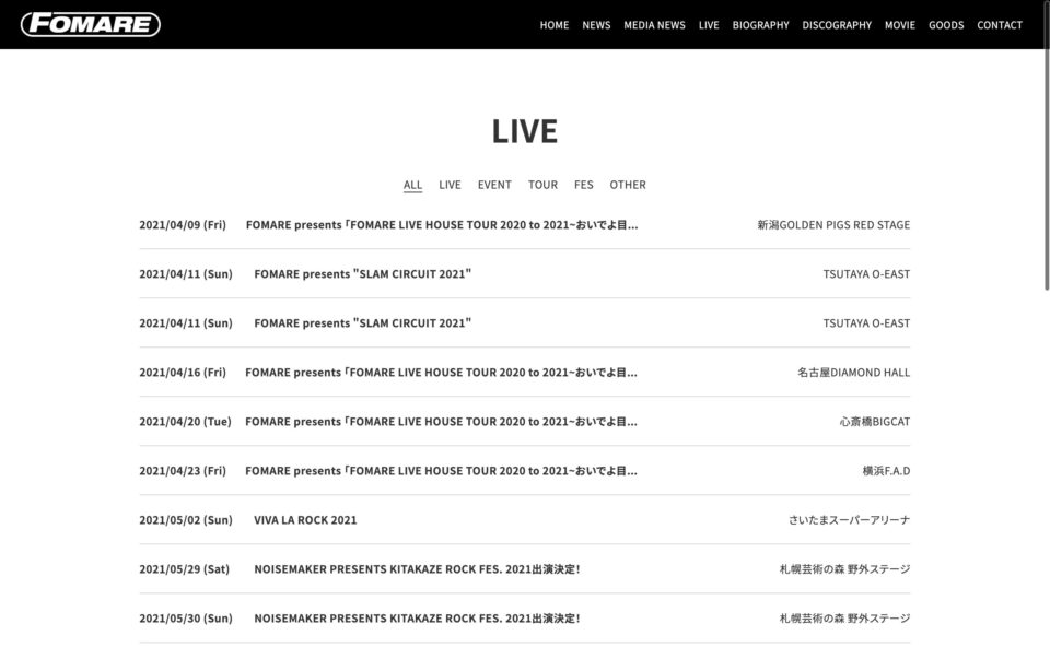FOMARE official websiteのWEBデザイン