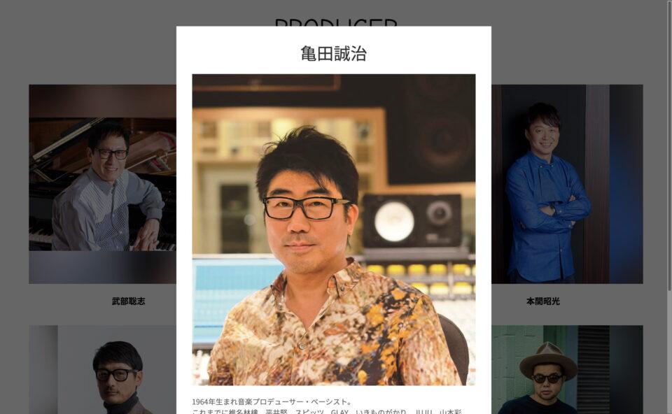『筒美京平SONG BOOK』SPECIAL SITEのWEBデザイン