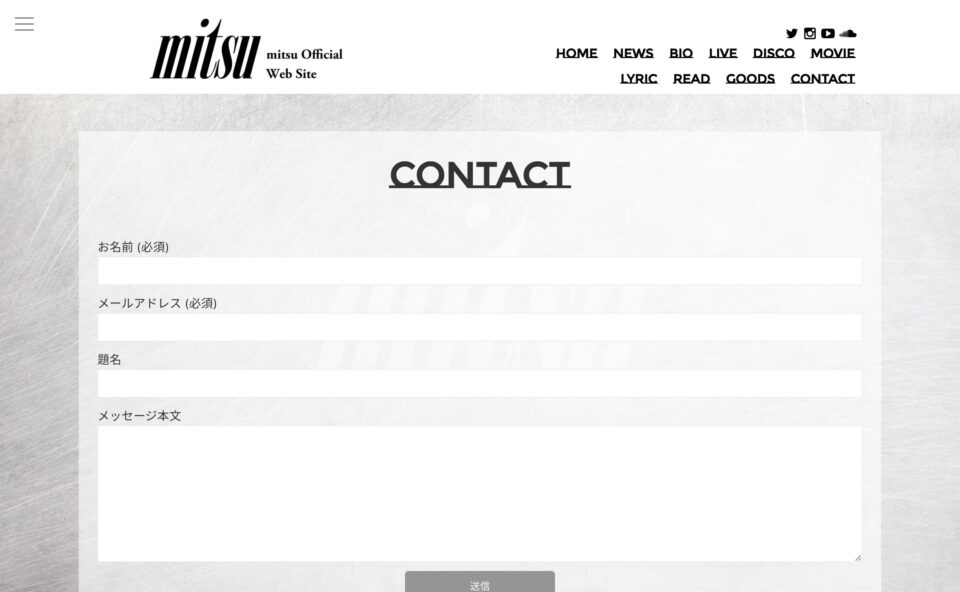 mitsu OFFICIAL WEB SITE – mitsu (みつ) 公式サイト。ニュース、リリース情報やライブ情報など。のWEBデザイン
