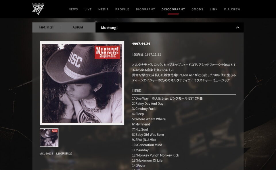 HOME – Dragon Ash Official WebsiteのWEBデザイン
