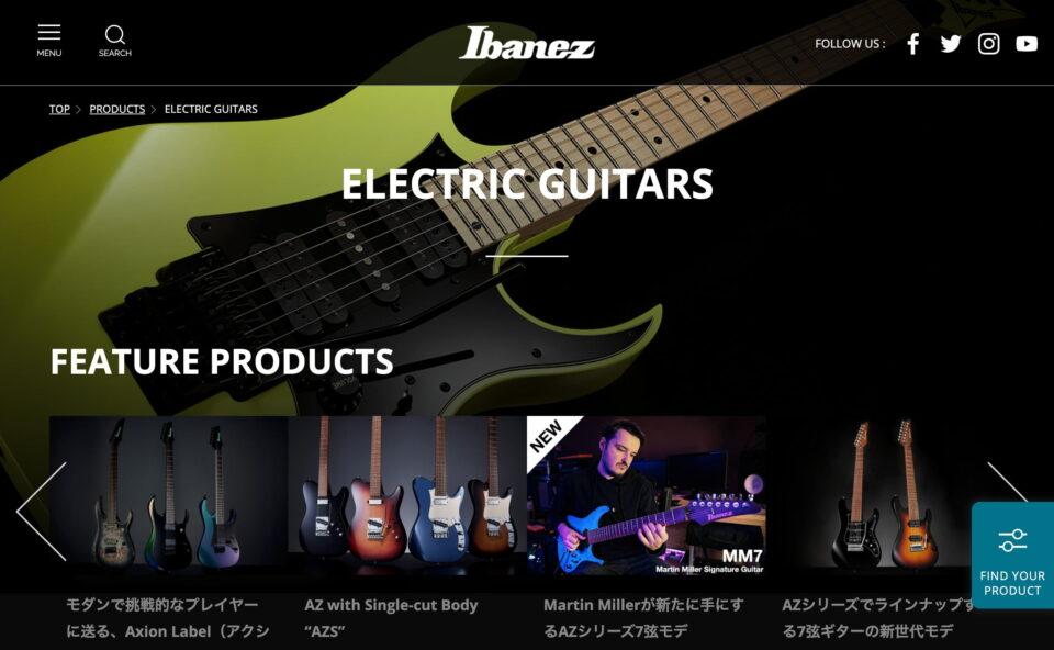 Ibanez guitars – アイバニーズ公式サイトのWEBデザイン