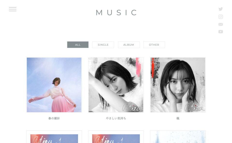 adieu [ 上白石萌歌 ] official webのWEBデザイン