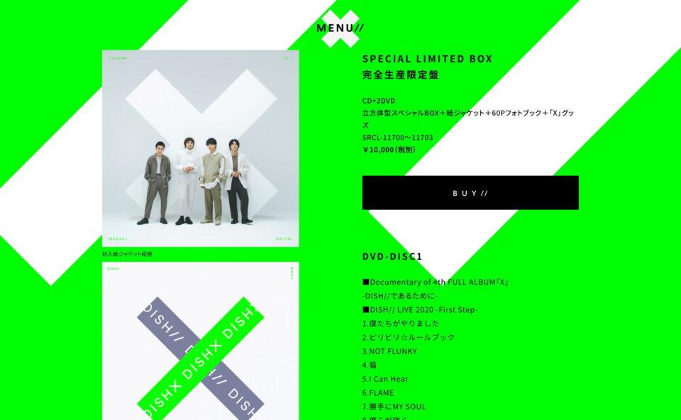 DISH//『X』Special SiteのWEBデザイン