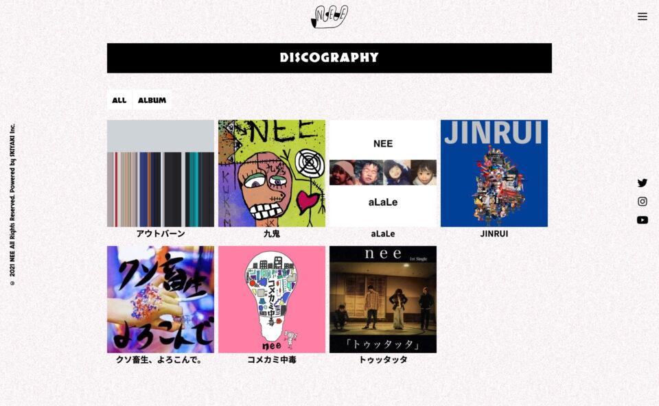 NEE オフィシャルサイトのWEBデザイン