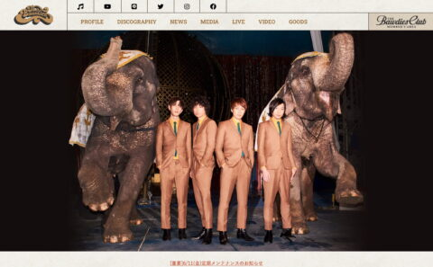 THE BAWDIES OFFICIAL WEB SITE / THE BAWDIES CLUBのWEBデザイン