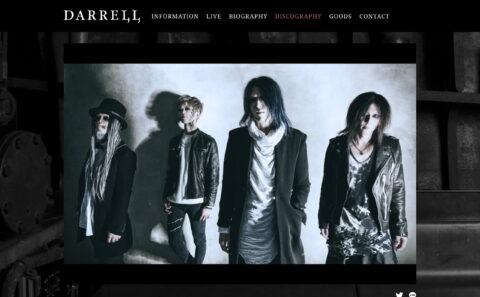 DARRELL OFFICIAL WEBSITEのWEBデザイン