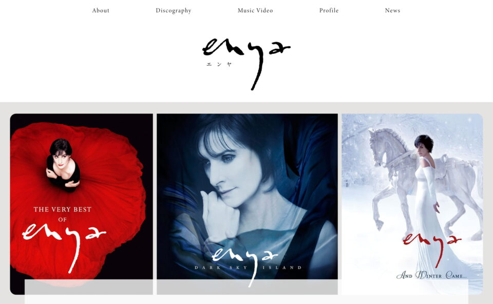 Enya(エンヤ) 特設サイト | Warner Music Japan Inc.のWEBデザイン