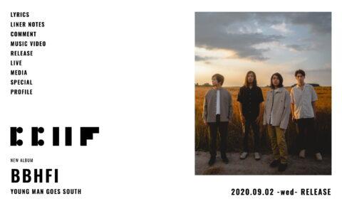 BBHF NEW ALBUM「BBHF1 -南下する青年-」|BBHF Official WebsiteのWEBデザイン