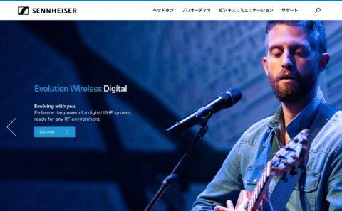 Sennheiser ゼンハイザー | ヘッドホン、イヤホン、マイクロホンのWEBデザイン