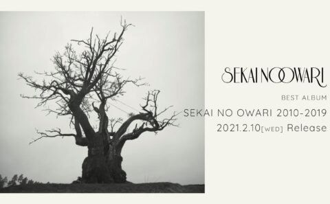 SEKAI NO OWARI BEST ALBUM「SEKAI NO OWARI 2010−2019」のWEBデザイン