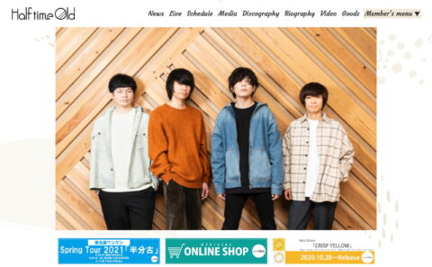 Half time Old OFFICIAL WEB SITEのWEBデザイン