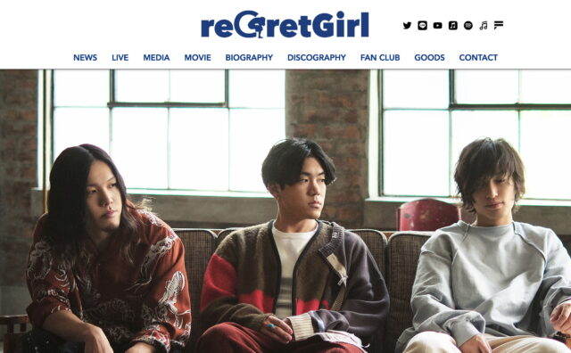 reGretGirl オフィシャルサイトのWEBデザイン