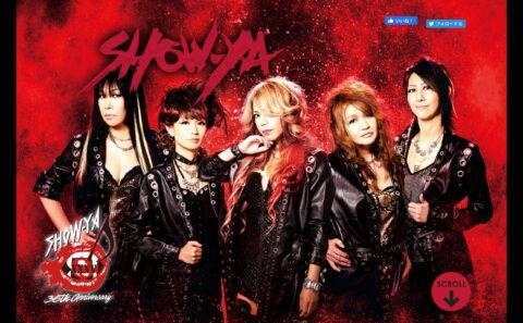 "SHOW-YA オフィシャルサイト | 女性5人組ロックバンド""SHOW-YA""のオフィシャルサイトのWEBデザイン"