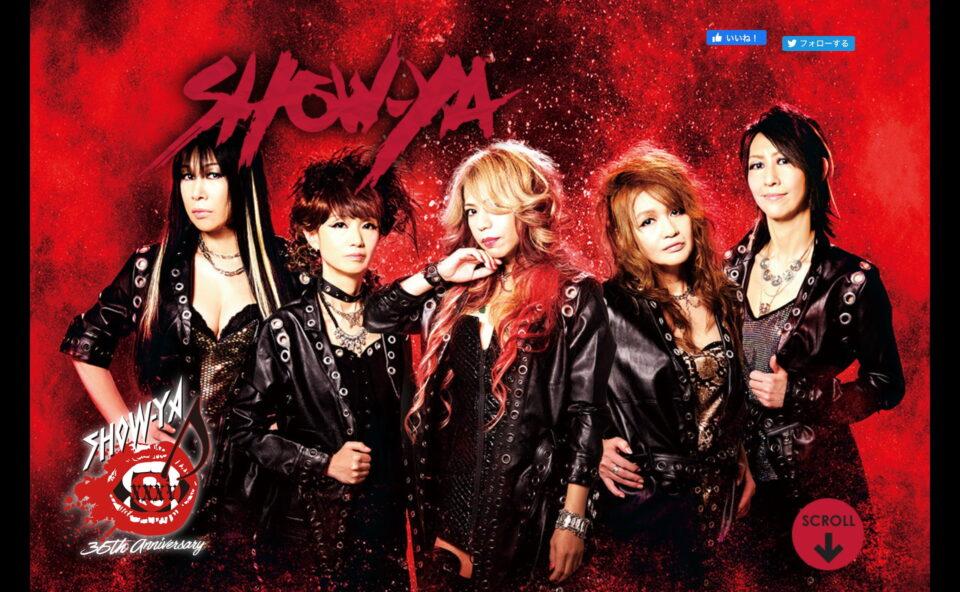 "SHOW-YA オフィシャルサイト   女性5人組ロックバンド""SHOW-YA""のオフィシャルサイトのWEBデザイン"