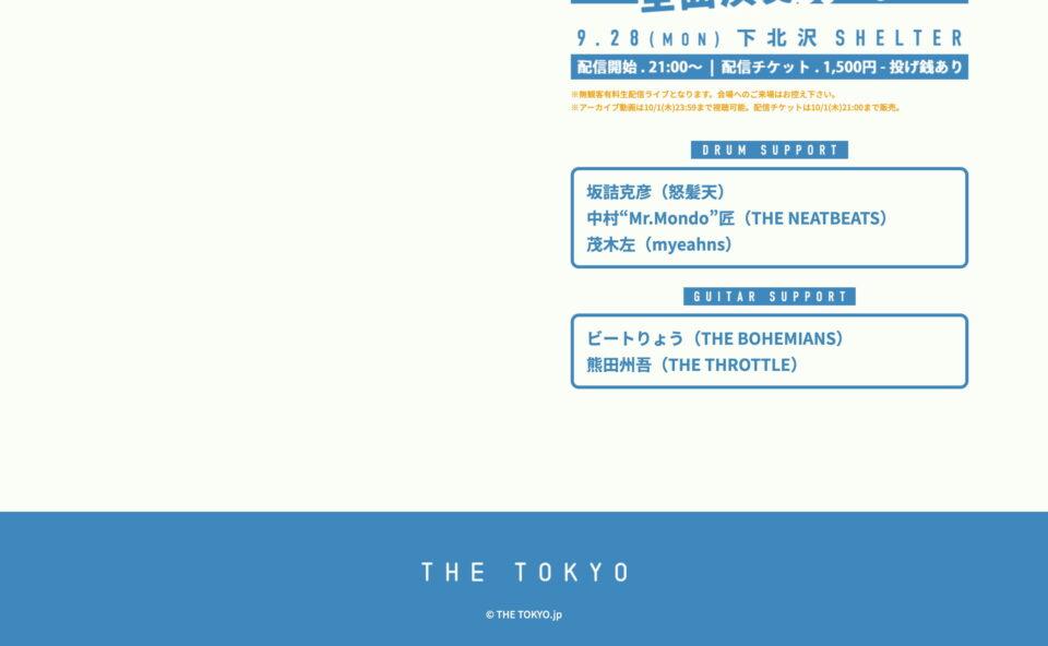 THE TOKYO 1st フルアルバム [J.U.M.P.] リリース特設サイトのWEBデザイン