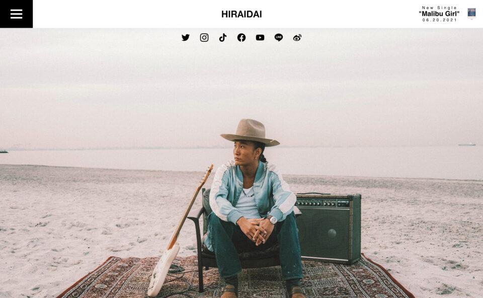 HIRAIDAI Official WebsiteのWEBデザイン
