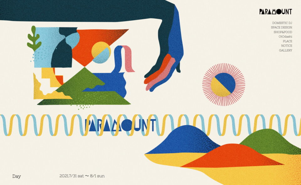 PARAMOUNT2021 Open air free partyのWEBデザイン