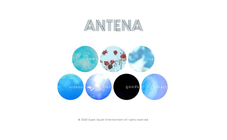 ANTENA official websiteのWEBデザイン
