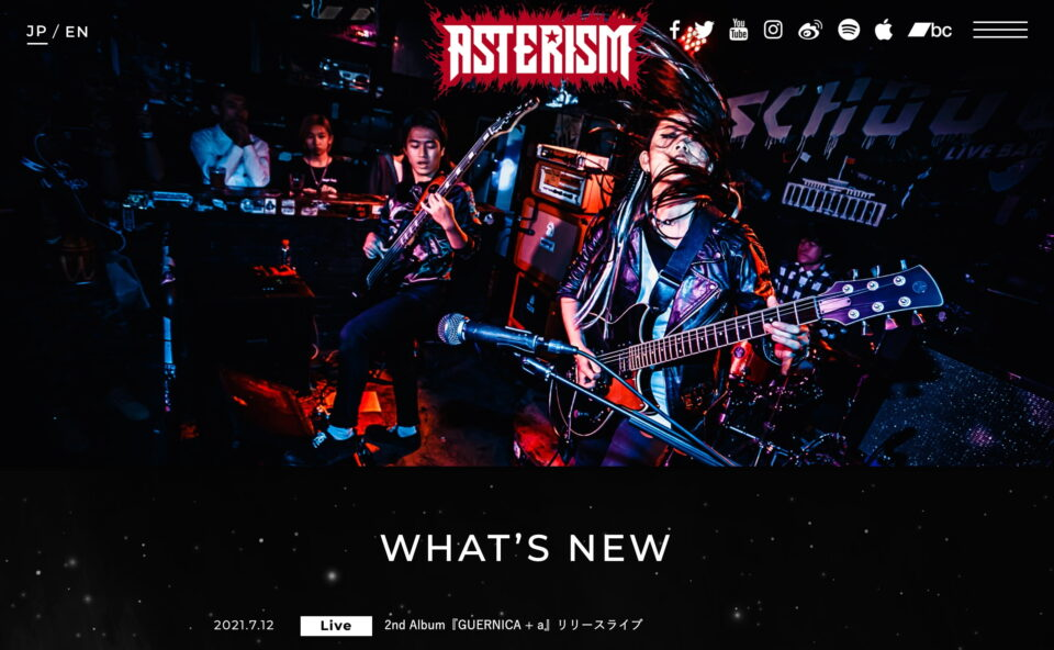ASTERISM Official Web SiteのWEBデザイン
