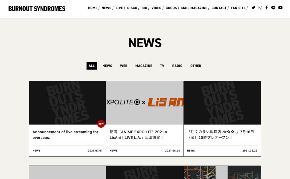 BURNOUT SYNDROMES OFFICIAL WEB SITEのWEBデザイン