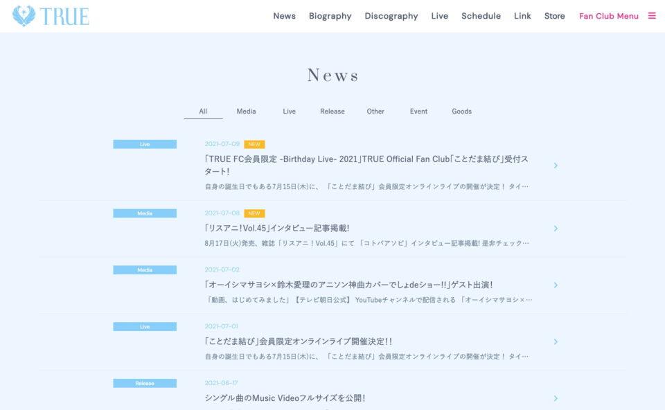 TRUE Official WebsiteのWEBデザイン
