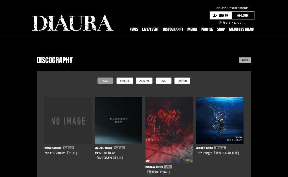 DIAURA OFFICIAL SITE & OFFICIAL FANCLUB「愚民党」のWEBデザイン