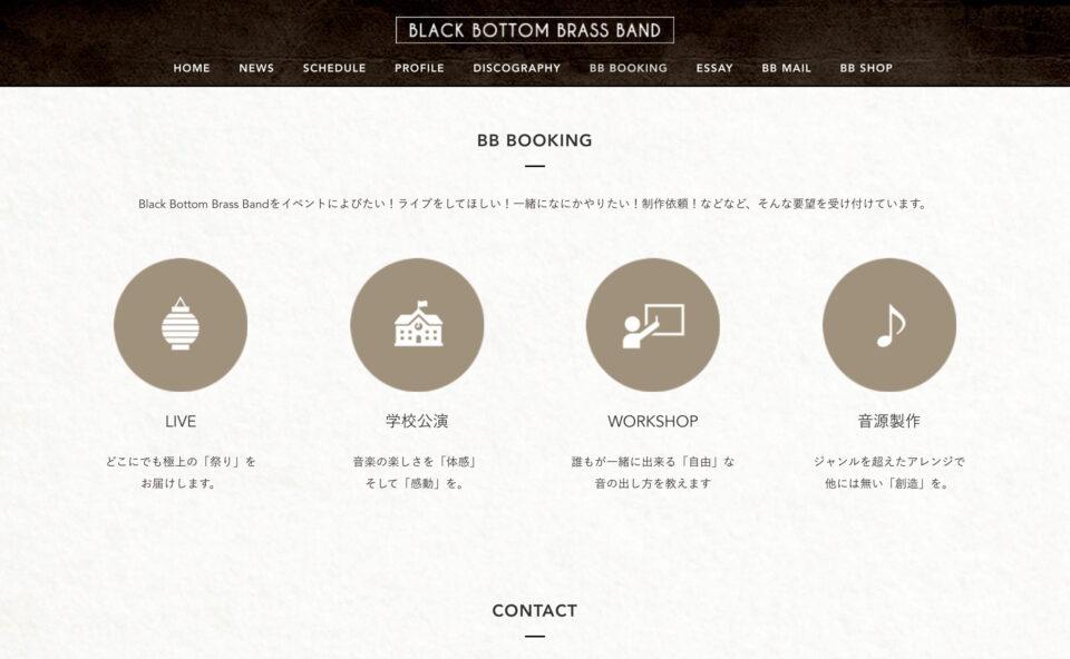 BLACK BOTTOM BRASS BAND OFFICIAL WEB SITE   BLACK BOTTOM BRASS BAND(ブラック・ボトム・ブラス・バンド)オフィシャル ウェブサイトのWEBデザイン