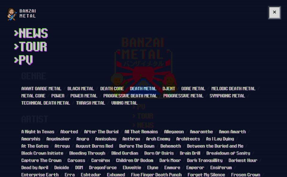 BANZAI-METAL(バンザイメタル)   ヘビーメタル(Heavy Metal)・メロデス(Melodic Death Metal)・メタルコア(Metal Core)を中心に個人的に運営してる趣味のウェブサイトです。のWEBデザイン