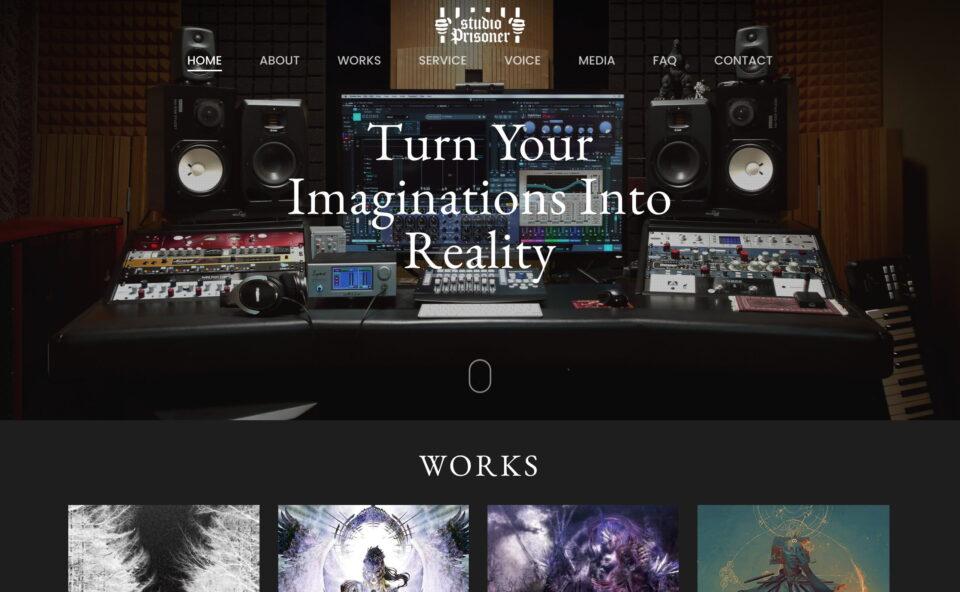 STUDIO PRISONER – 妥協なしのサウンド プロフェッショナル・レコーディングスタジオのWEBデザイン