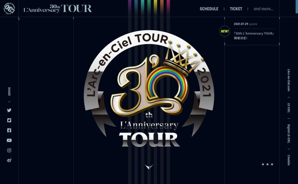 30th L'Anniversary TOURのWEBデザイン