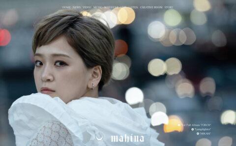 mahina official siteのWEBデザイン