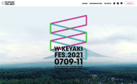W-KEYAKI FES.2021 SPECIAL SITEのWEBデザイン