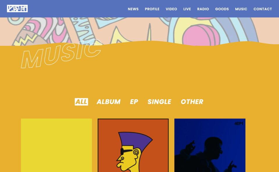 どんぐりず(DONGURIZU) – official siteのWEBデザイン