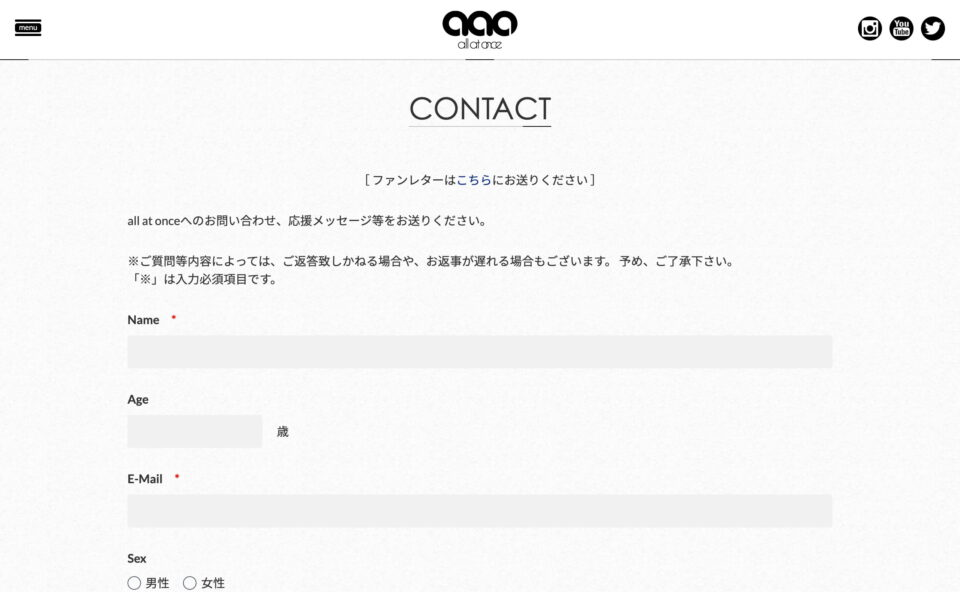 all at once OFFICIAL WEBSITEのWEBデザイン