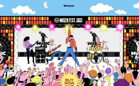 MUSER FEST 2021のWEBデザイン