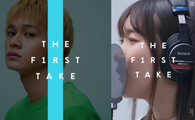 THE FIRST TAKEのWEBデザイン