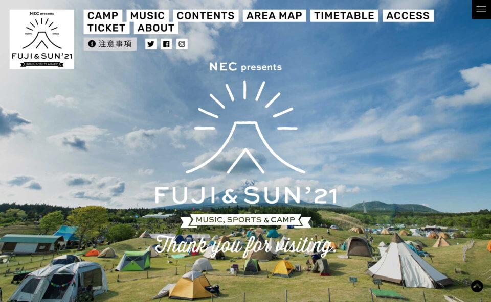 FUJI & SUN '21のWEBデザイン