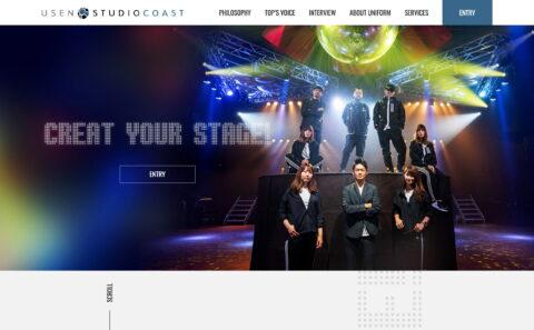 採用情報 STUDIO COAST – ageHa 運営   株式会社マザーエンタテイメントのWEBデザイン