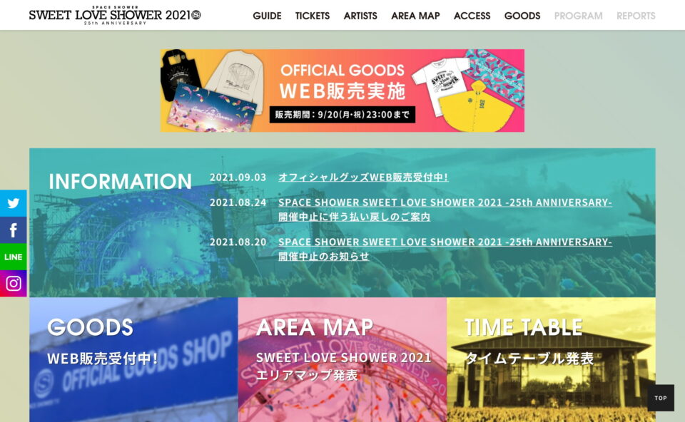 SPACE SHOWER SWEET LOVE SHOWER 2021 -25th ANNIVERSARY-のWEBデザイン