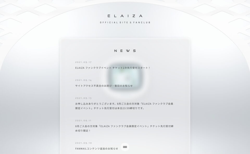 ELAIZA OFFICIAL SITE & FANCLUBのWEBデザイン