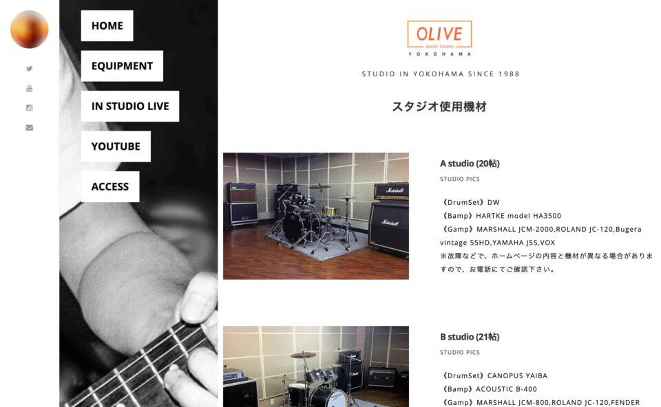 横浜 スタジオ オリーブのWEBデザイン