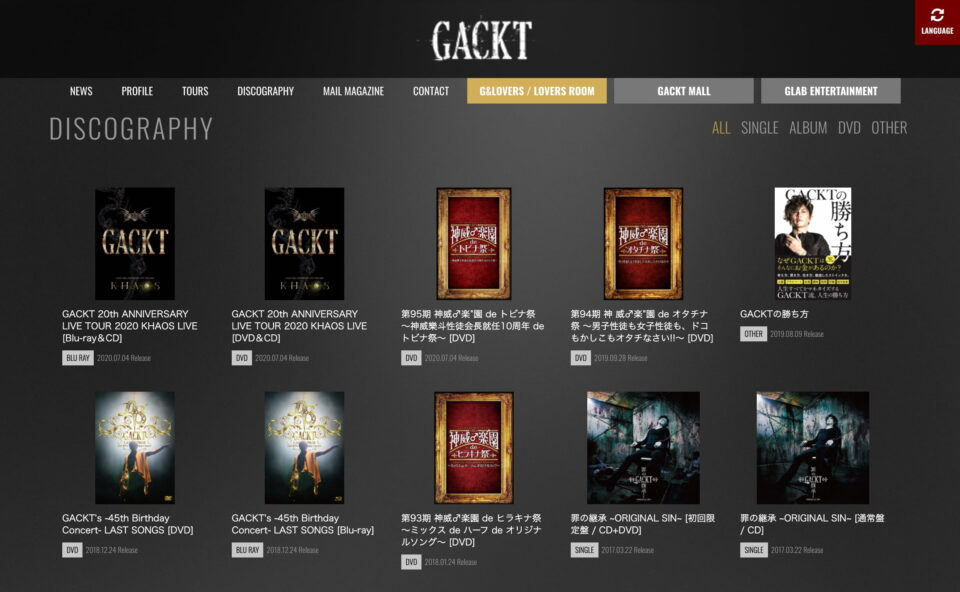 GACKT OFFICIAL WEBSITEのWEBデザイン