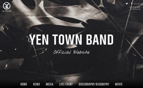 YEN TOWN BANDのWEBデザイン
