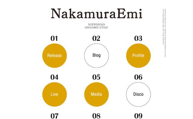 NakamuraEmi公式サイト   トップページのWEBデザイン