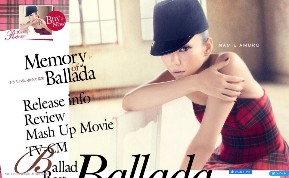安室奈美恵 Ballada-Ballad Best Album-特設サイトのWEBデザイン