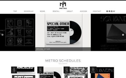 CLUB METRO | 京都メトロのWEBデザイン