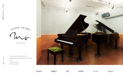 PIANO SALON MU ピアノサロンムーのWEBデザイン